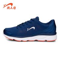 贵人鸟男鞋跑鞋 新款复古休闲跑步运动鞋男子轻便跑鞋P63231