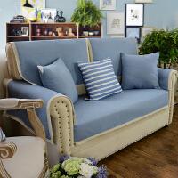 乐唯仕夏季防滑沙发垫巾套罩布艺飘窗垫简约现代皮坐垫子欧式简约