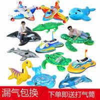 原装INTEX水上坐骑宝宝座骑 成人儿童游泳充气坐骑大海龟水上玩具