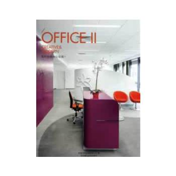 (中英对照版)现代创意办公空间II(景观与建筑设计系列)