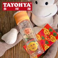 TAYOHYA多样屋 透明双层耐热玻璃杯时尚创意随手杯