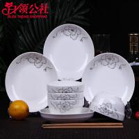 白领公社 陶瓷碗碟套装 家居日用12头碗套装高档骨瓷碗盘碟餐具套装 礼品餐具