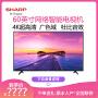 夏普彩电(SHARP)  LCD-60TX4100A   60英寸液晶智能4K超高清HDR人工智能语音电视