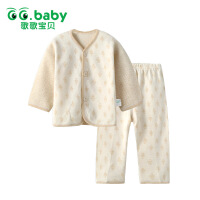 歌歌宝贝  新生儿衣服0-3个月  开衫纯棉婴儿秋衣裤长袖内衣套装春秋