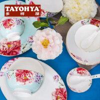 TAYOHYA多样屋  国色天香22头中餐具 骨瓷碗碟勺套装