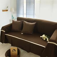 乐唯仕沙发套沙发罩夏季纯棉布艺垫咖色全包盖四季通用防尘巾定做