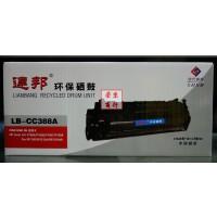 联邦388A硒鼓适用机型:HP LaserJet P1007/P1008/M1213NF M1136