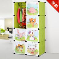 思故轩卡通衣柜简易儿童宝宝婴儿收纳柜组合塑料树脂组装衣橱衣柜3008