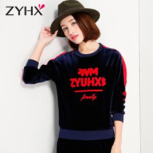 自由呼吸新款金丝绒运动套装女春秋直筒运动服两件套韩版时尚卫衣
