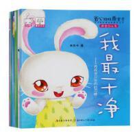 儿童绘本省心妈妈乖宝贝系列热销童书我自己来 我爱笑 好吃好吃 我不怕幼儿性格培养教育1-2-3-4-5-6岁图画书8册BH