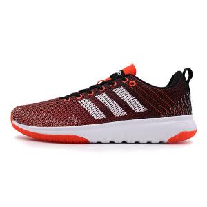 Adidas阿迪达斯男鞋 2017夏季新款NEO运动透气休闲鞋 AW4175