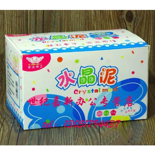 用果冻盒和橡皮泥做小动物