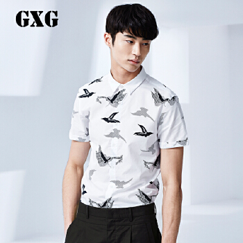 gxg特惠 男装 夏装新款 男士时尚白色飞鸟印花短袖衬衫#52123102