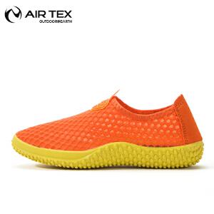 AIRTEX亚特 透气网布鞋舒适轻便登山男女营地鞋徒步鞋情侣休闲鞋