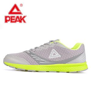 匹克跑步鞋 男鞋缓震耐磨防滑轻逸运动跑鞋 DH540267