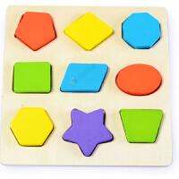 幼儿认知板木质婴儿积木 0-1岁益智宝宝 2-3周岁儿童拼图玩具
