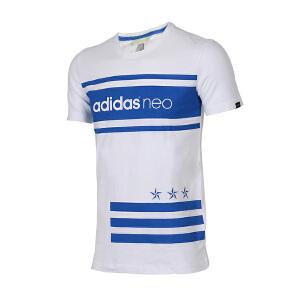 ADIDAS阿迪达斯 NEO 男子运动休闲短袖T恤 AX5500 现