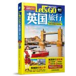 英国旅行Let's Go(第5版)