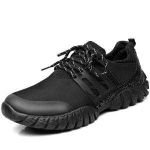 格罗堡春季新款时尚韩版潮流飞织男士运动休闲鞋学生低帮板鞋户外跑步鞋