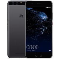 【当当自营】华为 P10 全网通(4GB+64GB)曜石黑 移动联通电信4G手机 双卡双待