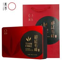 【安徽池州馆】安徽特产 天方茶叶500g一级祁门红茶