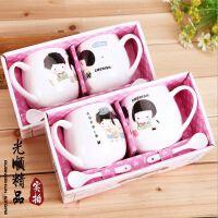 061革命爱情陶瓷杯 创意情侣对杯 礼品杯套装 牛奶杯咖啡杯 特价A