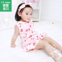 歌歌宝贝女宝宝公主裙夏季婴儿连衣裙纯棉0-1岁婴儿衣服裙子夏装