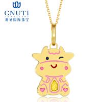 CNUTI 粤通国际珠宝 18K金吊坠 12生肖新品项坠生 肖牛