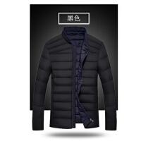 吉普盾羽绒服男2016秋冬新品男装中长款男士羽绒服韩版修身保暖外套