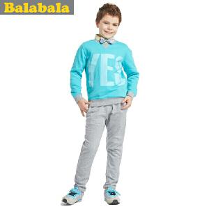 【6.26巴拉巴拉超级品牌日】巴拉巴拉 balabala 童装 男童时尚字母长袖套装 春装上新