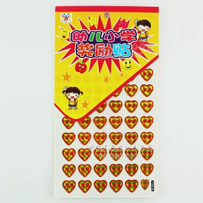 贴表扬贴纸笑脸红旗五角星贴画大拇指苹果老师鼓励贴纸_爱心加油/5张