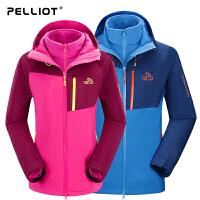 【盛夏狂欢】法国PELLIOT户外冲锋衣男女三合一两件套防水透气保暖抓绒冲锋衣