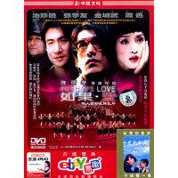 如果爱(简装DVD)(池珍熙、张学友主演)