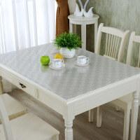 木儿家居【定制】PVC方桌圆桌花纹透明磨砂定做餐桌布茶几软质玻璃加厚 软玻璃桌布