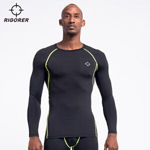 新款准者运动压缩衣男 长袖紧身健身衣 速干吸湿排汗紧身压缩上衣