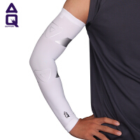 AQ篮球护具运动护臂加长护肘男女透气吸汗护手臂B22891