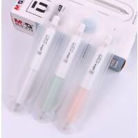 晨光文具39902 优品透明杆按动活动铅笔 护套0.5/0.7mm自动铅笔