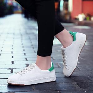 公猴2017新款春季小白鞋女平底运动鞋真皮休闲鞋女鞋白色板鞋春鞋