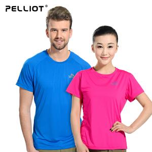【618返场大促】法国PELLIOT/伯希和 速干t恤男女短袖  运动排汗快干速干衣圆领户外T恤
