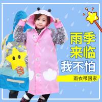 萌味 儿童雨衣 儿童雨衣幼儿园宝宝雨披小孩学生男童女童防水雨衣带书包位雨具创意家居