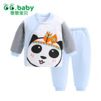 歌歌宝贝 宝宝冬季薄棉棉衣内胆套装  婴幼儿外出棉服冬装  宝宝棉套装