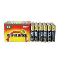 南孚电池 7号电池24节装 聚能环AAA碱性干电池 7号6节装 LR03遥控器环保电池 聚能环碱性电池