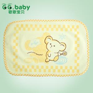歌歌宝贝 宝宝全棉印花防水透气隔尿垫巾 新生婴儿隔尿垫29cm*45cm