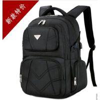 圣兰戈(SOCKO)SH-673  14寸 15.6寸 笔记本电脑包 男女士时尚休闲多功能背包双肩背包双肩电脑包  防震 防水