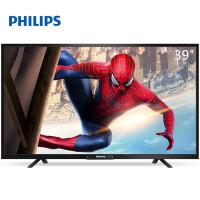 飞利浦(PHILIPS)39PHF3251/T3 39英寸 LED高清液晶平板电视机