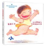 小鸡鸡的故事(儿童早期自我保护性教育系列)