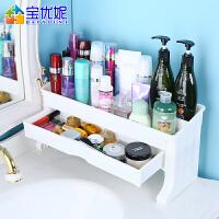 宝优妮 洗手台置物架落地卫生间洗脸台整理架浴室桌面女士女生化妆品收纳盒