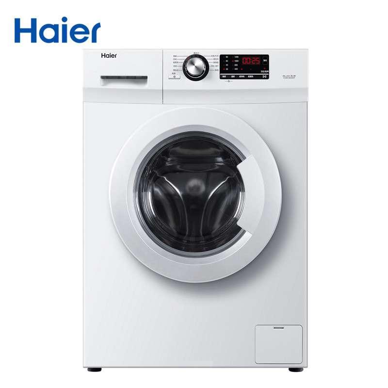 洗衣机 >  haier/海尔