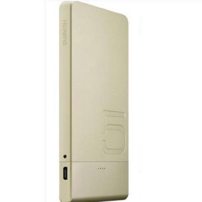 充电宝苹果充电宝5s6 华为原装移动电源男女正品外出旅行上坐飞机携带
