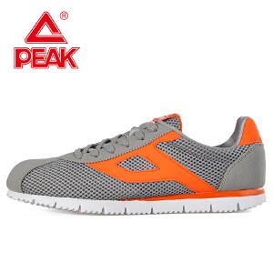Peak/匹克 夏季男款运动时尚经典系列舒适休闲百搭休闲鞋DE620353